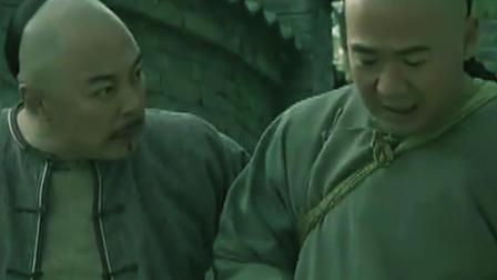 皇上想坑纪晓岚去吃饭, 纪晓岚带着皇上坑和珅, 和珅倒霉透了