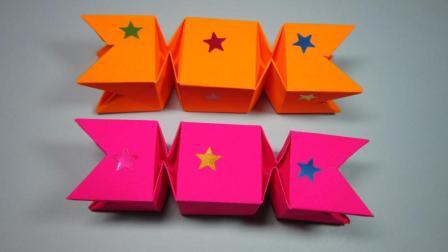 儿童手工折纸糖果盒子, 简单糖果收纳盒的折法视频