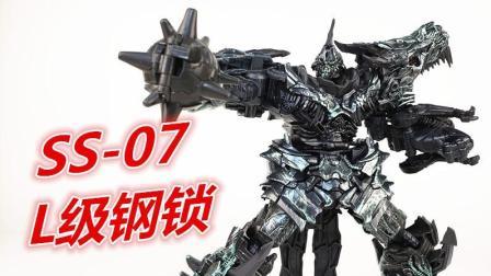 雕像级的玩具! 变形金刚SS-07 L级钢锁/钢索344-刘哥模玩