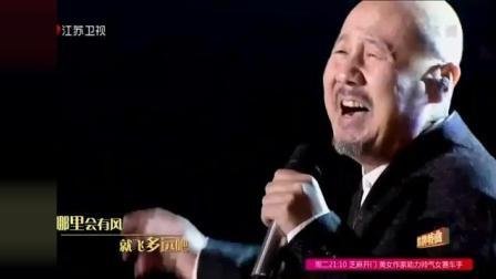 腾格尔血洗华语乐坛之《隐形的翅膀》, 生生唱成了《钢铁之翼》!