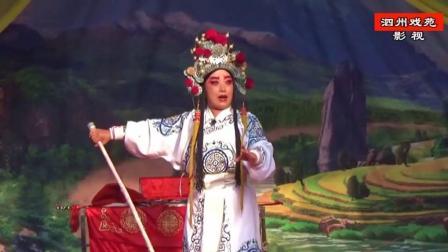 """越调《三贤牌》选段""""两军阵前打一仗""""杜庆炎演唱"""