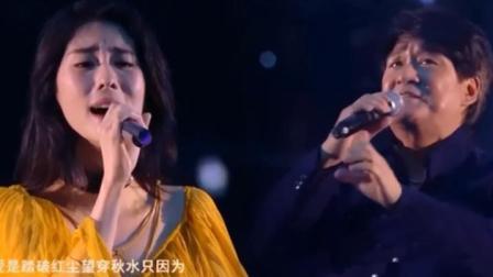 周华健和张碧晨合唱《神雕侠侣》主题曲, 听了一身鸡皮疙瘩