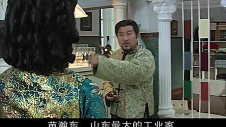 大染坊: 大洋马好像对卢家驹有点意思, 一直觉得他很厉害