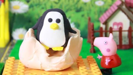 海底小纵队捡到企鹅蛋小猪佩奇照顾企鹅宝宝
