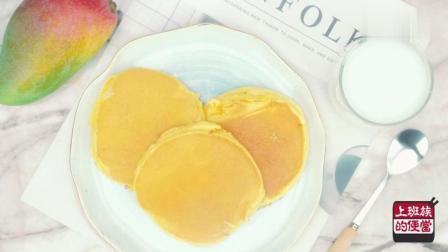 玉米面别只会煮粥, 加入鸡蛋和牛奶, 做出松仁的玉米饼!