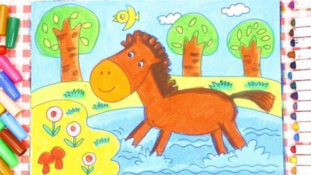 儿童画场景故事 小马过河的故事