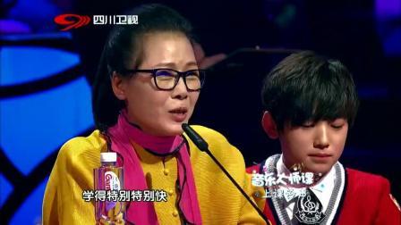 7岁小男孩挑战祖海唱《好运来》, 乐得田震合不上嘴, 太逗了!