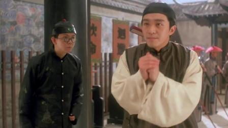 宋世杰智斗朝廷命官, 第一状师的称号果然不是浪得虚名