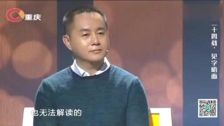 书信往来24年的笔友见面! 涂磊: 你竟然是中国华为市场总监啊!