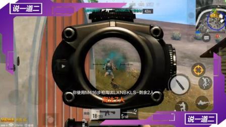 绝地求生全军出击精彩集锦TOP排行榜: M416步枪远距离精准击杀