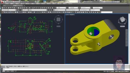 CAD三视图创建模型以及UCS如何设置