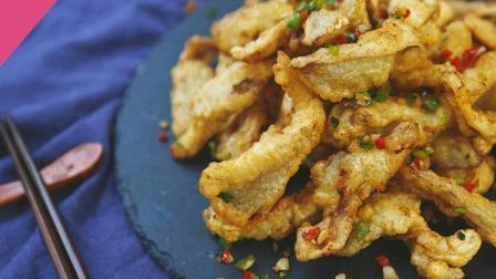 30秒教你做像肉一样好吃的椒盐平菇