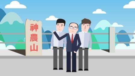 河南沁阳市委书记薛勇神农山坠亡