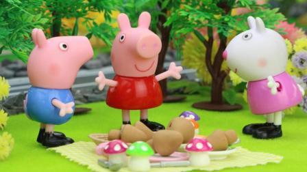 羚羊夫人带小猪佩奇和朋友们去野餐, 彩色蘑菇能吃吗?