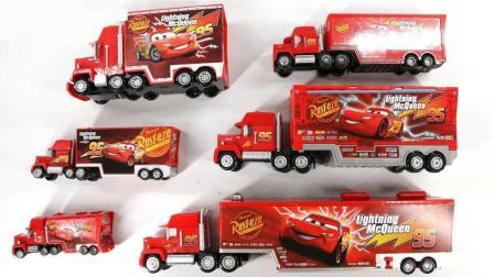 五辆货车装载大小闪电麦昆