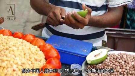 巴铁芒果出口中国, 为啥却急坏了印度人?