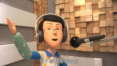 百万修音师也拯救不了这样唱歌的男孩!