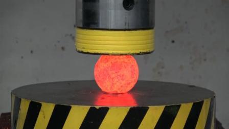 把烧红的大铁球放到液压机下, 启动开关, 大铁球会变成什么样?