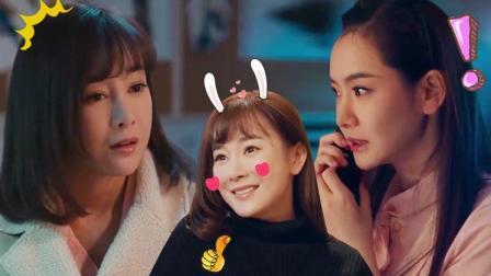 《北京女子图鉴》北漂女孩王佳佳的金句集锦