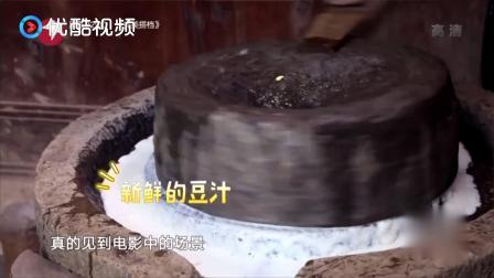 这么古老的磨盘,你见过吗?这样磨出来的豆浆感觉味道肯定棒