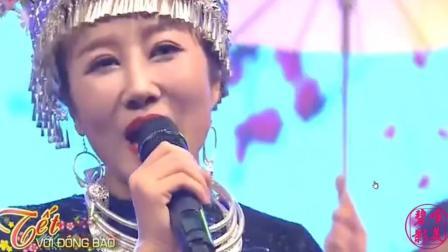 Ngaười Mèa ơn Đàng 越南苗族美女幽美抒情歌曲
