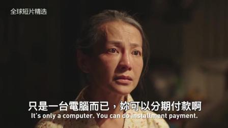 总觉得父母不理解你? 看完这个泰国广告哭了!