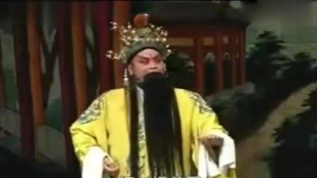 豫剧《八贤王说媒》选段 著名豫东红脸王 洪先礼 演唱