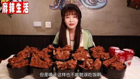 大胃王mini吃东北酱骨头, 好吃的不顾形象, 嘬出空灵好味道