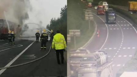 两货车高速路上相撞 致一车油箱起火