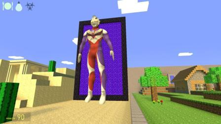 大型地狱传送门 走出来一个奥特曼巨人 GMOD沙盒游戏
