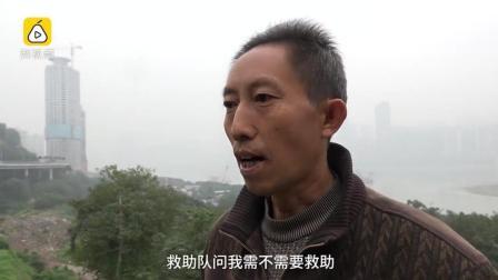 男子桥洞研究彩票十年: 必超李嘉诚