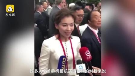 自信大方! 刘涛现身博鳌亚洲论坛