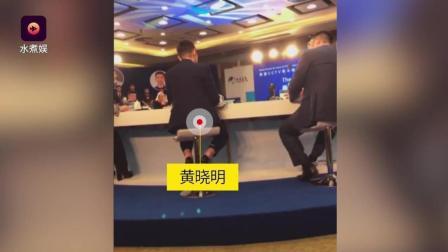黄晓明自责: 儿子曾把电视当爸爸