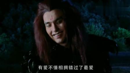 仙剑奇侠传一, 魔尊重楼那年刚好24岁, 却把魔尊演成了神话!