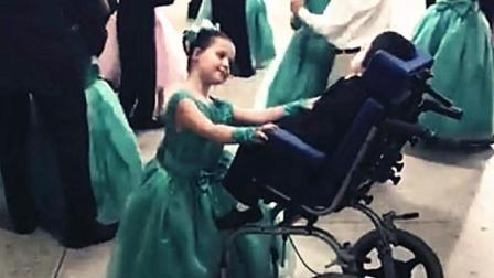 感人! 实拍: 姐姐参加舞会与残疾弟弟舞蹈