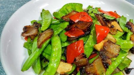 饭店炒的荷兰豆为什么翠绿又好吃? 大厨告诉你秘诀, 学会回家试试