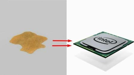 上千块的CPU居然是由沙子做成, 看沙子是如何由一文不值升格为科技核心的