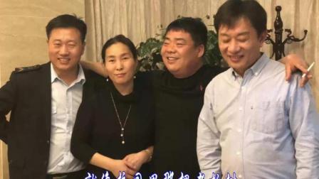 阴阳赵联中同学聚会纪实(相聚2018)