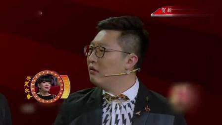 烧饼曹鹤阳相声表演《故事会》, 不信你笑不出来, 笑的肚子疼