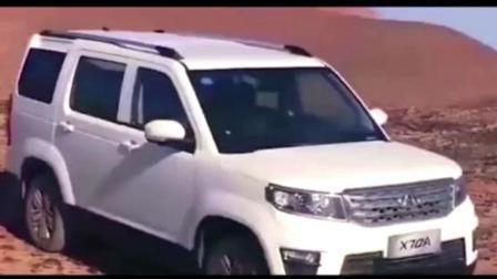 国产4.99万路虎SUV, 长安汽车吊打众泰, 3000台销量配防盗功能!