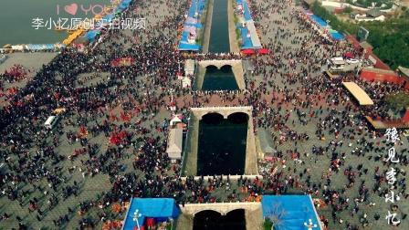 航拍河南淮阳庙会, 一首《家在河南》唱出多少人的心声? 想家了!