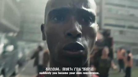 太燃了! 长跑之王法拉赫退役短片《微笑》