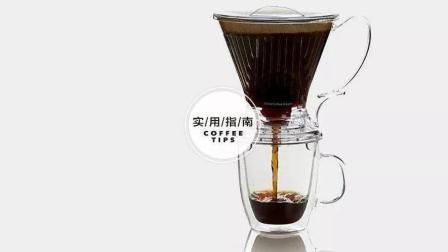 聪明杯+降温式手冲法=冠军咖啡
