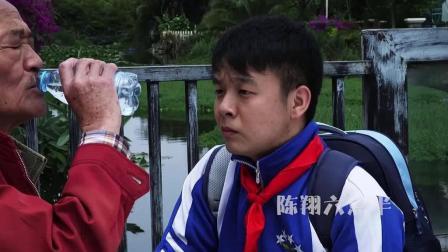 《陈翔六点半》猪小明和妹大爷结拜忘年交, 同年同月死