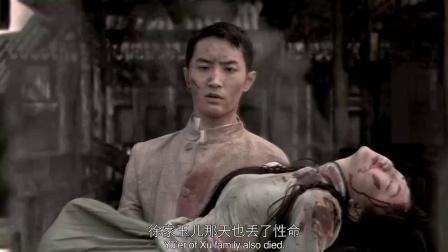 《江南爱情故事》  战火蔓延古镇 躲飞机轰炸摔倒流产