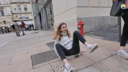 爆笑挑战: 欧美人不会亚洲蹲? 这是真的吗?