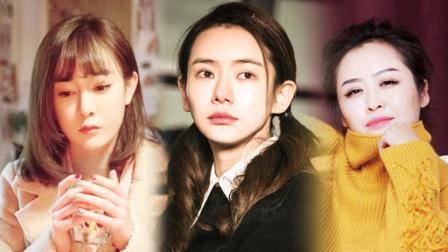 《北京女子图鉴》:哪位北漂妹子让你想起了自己