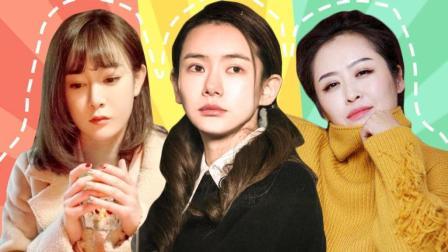 《北京女子图鉴》哪种妹子才能在北上广立足