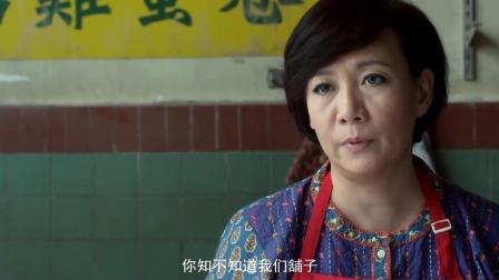"""十月初五的月光 """"哑女""""陈乔恩暗恋张智霖做棋子饼"""