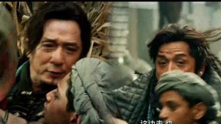 成龙拉'布梯'救孩子 慌忙逃命遭箭射